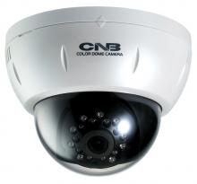 IP-видеокамера CNB-IDC4050IR -4