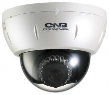 CNB-MDC4050IR - купольная цветная IP-видеокамера