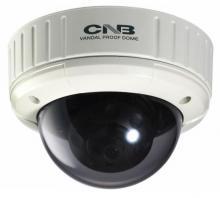 Антивандальная IP видеокамера CNB MVC4050VR