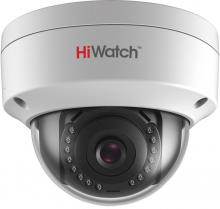 Уличная купольная IP-камера HiWatch DS-I452