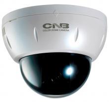 IP-видеокамера CNB IDC4000T